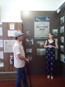Шукшин в музее